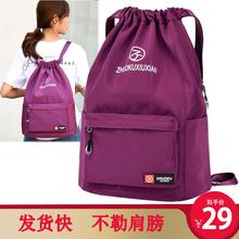 牛津布tw绳束口袋2sb新式背包双肩包女防水帆布大容量书包补课包