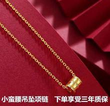 (小)蛮腰tw金吊坠女9sb式简约时尚3D硬金女式项链女不掉色首饰