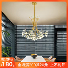 北欧灯tw后现代简约sb室餐厅水晶创意个性网红客厅蒲公英吊灯