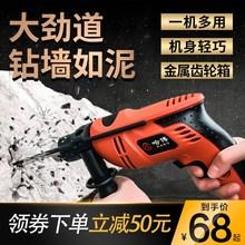 手电转tw用电锤多功sb电钻电动工具螺丝刀220V(小)型手枪钻电转