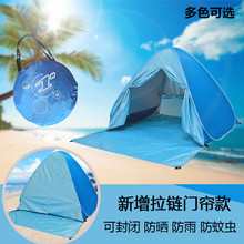 便携免tw建自动速开sb滩遮阳帐篷双的露营海边防晒防UV带门帘