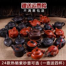 宜兴全tw工朱泥西施sb过滤(小)泡茶壶陶瓷茶具套装花茶壶
