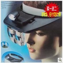 包邮头tx式 头戴式wc高倍头戴放大镜老的阅读维修刺绣带灯