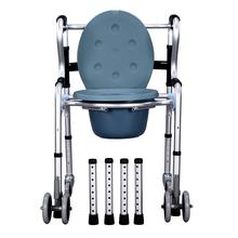雅德 txc8303sb折叠 四脚拐杖 铝合金助步器带便桶