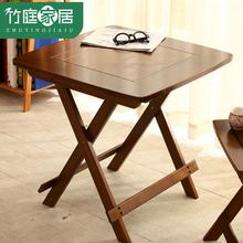小折叠方桌子免安装折叠桌