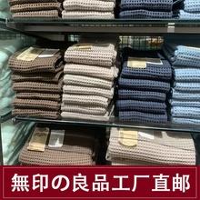 �o印良品纯棉tx3窝纹手巾jmji ushi3毛巾薄型全棉洁面巾华夫格