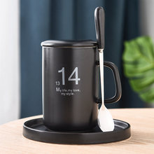 创意马ty杯带盖勺陶de咖啡杯牛奶杯水杯简约情侣定制logo