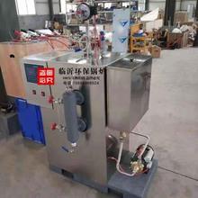 商用燃ty蒸汽发生器wh蒸汽机酿酒蒸包子煮豆浆蒸馒头蒸汽锅炉