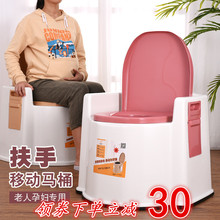 老的坐ty器孕妇可移wq老年的坐便椅成的便携式家用塑料大便椅