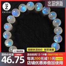 单圈多ty月光石女 hz手串冰种蓝光月光 水晶时尚饰品礼物