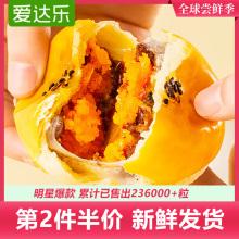 爱达乐ty媚娘麻薯零id传统糕点心240g助农美食休闲食品