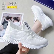 运动鞋ty鞋子学生韩id软底跑步鞋旅游网红透气网面休闲(小)白鞋