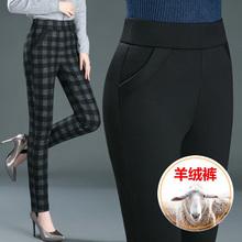 冬季加ty羊绒裤外穿lz大码中年女裤夹棉裤显瘦高腰羊毛(小)脚裤