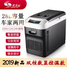 24Vty载冰箱大货lz12V车家用(小)型迷你(小)冰箱恒温箱制冷冷暖箱