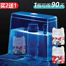 日本蓝ty泡马桶清洁nt型厕所家用除臭神器卫生间去异味