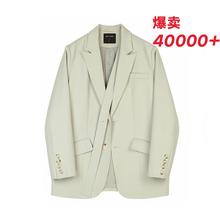 VEGty CHANjl装2020秋新式韩款(小)众设计女士(小)西服西装外套女