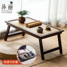 日式禅ty家用折叠炕ah飘窗(小)茶几榻榻米桌子阳台茶桌实木茶台