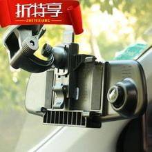 后视镜ty车记录仪Gah航仪吸盘式可旋转稳定夹子式汽车车载支架