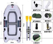 充气船ty皮艇加厚大qh鱼船救援耐磨漂流。气垫船橡皮筏传统