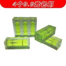 4个装ty平工具平衡yf平泡长方形水平珠15X15X40mm