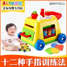 澳贝正品儿童手指ty5动员46ei奥贝宝宝早教益智幼儿多功能玩具台