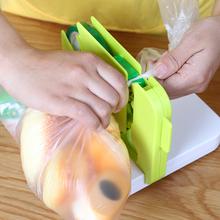 日式厨tz塑料袋超市65装器家用封口夹食品保鲜袋扎口机