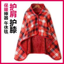 老的保暖披肩男tz加厚加绒中sq肩套(小)毛毯子护颈肩部保健护具