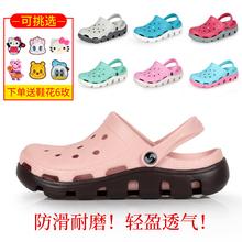 洞洞鞋tz秋大头拖鞋ro约增高包头凉鞋防滑厚底沙滩鞋懒的便鞋