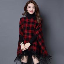 高领毛tz女套头加厚ro斗篷披肩蝙蝠袖秋冬外套格子流苏针织衫