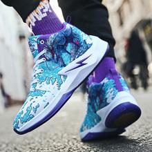 匹克王tz态极2霍华ro少四圣兽山海经联名跑鞋篮球运动鞋实战鞋