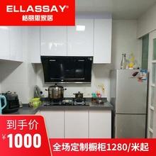 全铝厨tz晶钢板橱柜ro板大理石台面厨房不锈钢灶台柜整体组装