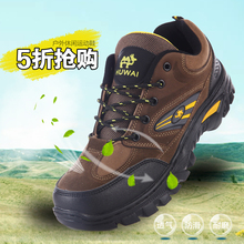 秋冬季tz外休闲鞋男ro慢跑鞋防水防滑劳保鞋徒步鞋旅游