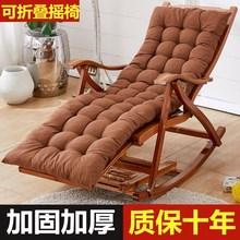金花园tz院摇摇摇椅ro闲摇瑶椅子实木懒的家用椅单的躺椅摇摆