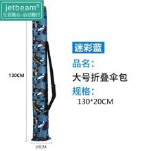 钓鱼伞tz纳袋帆布竿ro袋套加厚防水耐磨渔具可折叠伞袋钓伞包