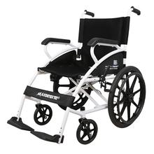 迈德斯tz手动轮椅老ro叠轻便残疾的家用手推四轮代步车124DF