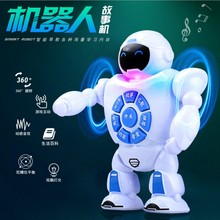 新式儿tz(小)孩子早教ro功能机器的学习故事机地摊货源批发热卖