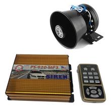 汽车警tz器带MP3roU盘功能无线遥控喊话200W600W瓦警笛喇叭