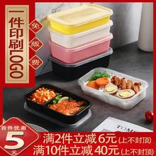 [tzro]日式长方形一次性餐盒外卖