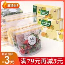 密封保tz袋食物包装ro塑封自封袋加厚密实冰箱冷冻专用食品袋