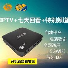 高清6tz10智能安ro机顶盒家用无线wifi电信全网通