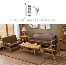 北欧简tz日式皮艺沙ro(小)户型沙发茶几组合实木单的双的三的