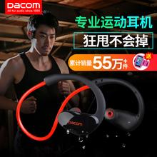 运动型tz牙耳机挂耳ro健身不掉无线双耳头戴耳塞入耳式防汗水