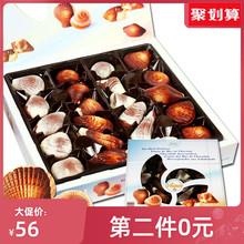 [tzro]比利时进口埃梅尔贝壳巧克