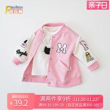 (小)童装tz宝宝中长式ro外套秋冬装0-1-3岁婴儿幼儿秋装潮洋气2
