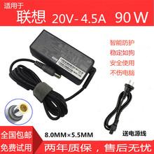 Thitzkpad联ro30C T520 T530笔记本20V4.5A充电线