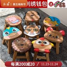 泰国创tz实木可爱卡wz(小)板凳家用客厅换鞋凳木头矮凳