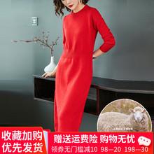 针织羊tz连衣裙女过wz20新式秋冬超长式羊毛打底衫加厚毛衣裙子