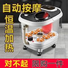凯美帝u0脚桶全自动0z电动按摩家用泡脚神器加热足疗机