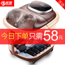 足浴盆u0自动按摩加0z用滚轮按摩足浴盆红光足疗机智能