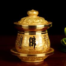 台湾佛前供水杯 纯铜 佛